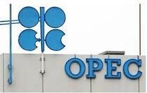 تولید نفت ایران کاهش و قیمت آن افزایش یافت
