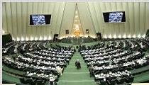 تدابیر مجلس برای قطع وابستگی به نفت/ معافیت مالیاتی ممنوع شد