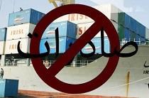 صادرات تایر و شکر و 5 کالای دیگر هم ممنوع شد