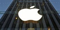 اپل ارزشمندترین شرکت سهامی عام جهان شد