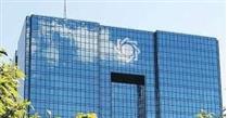 توضیح بانک مرکزی درباره مجوز فعالیت شرکت های لیزینگ