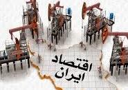 چالشهای مهم اقتصاد ایران درسال آینده/ اثر ۲ نرخ نفت و پیش بینی۳ متغیر اصلی