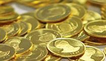 مهلت بانک ملی برای تحویل سکه های پیش خرید/ تبعات عدم مراجعه