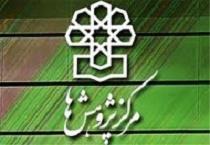 دو سناریو آثار تحریم های جدید بر رشد اقتصادی سال جاری ایران
