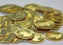پیش فروش سکه آغاز شد؛ بدون مالیات بر ارزش افزوده