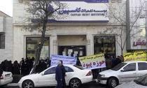 واکنش بانک مرکزی به بلاتکلیفی سپردهگذاران موسسه کاسپین