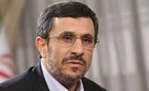 واکنش خصوصی سازی به اظهارات احمدی نژاد در خصوص سهام عدالت
