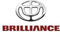 فروش فوری و پیش فروش برلیانس با موتور و گیربکس جدید آغاز شد