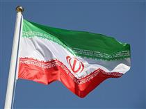 رای دادگاه کانادایی به توقیف 7 میلیارد دلار از دارایی های ایران