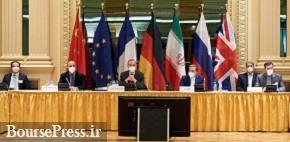 هیچ مذاکره مستقیم یا غیرمستقیمی با آمریکا در دستورکار هیأت ایراني نيست