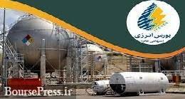 عرضه گاز در بورس با تکلیف ۱۰ میلیارد مترمکعبی و نحوه حضور بخش خصوصی