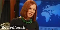 واکنش آمریکا به آغاز غنیسازی ۶۰ درصدی ایران : نگران اما بی تاثیر در مذاکرات