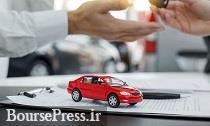 قیمت خودروها با تعطیلات یک ماهه ساختگی است/ تعیین دو نرخ روزانه!