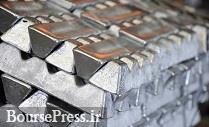 نخستین آلومینیوم در بورس کالا با محموله ۹۰۰ تنی معامله شد