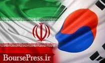 درخواست لاریجانی و قالیباف از کره جنوبی برای آزادسازی فوری منابع ارزی ایران