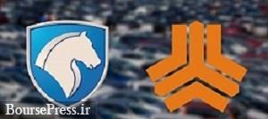 صادرات ۹ محصول ایران خودرو و سایپا به ۵ کشور با سهم ۹۰ درصدی دنا