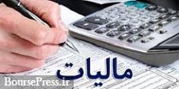 دستورالعمل طرح مالیاتی اصناف اعلام شد