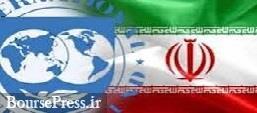 صندوق بین المللی پول ذخایر ارزی ایران را اصلاح و ۱۱۵ میلیارد دلار اعلام کرد