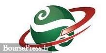 تغییر دو عضو هیات مدیره سازمان بورس و معاونت نظارت بر ناشران و اجرایی