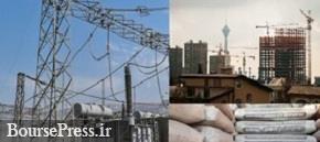دو عامل گرانی محصولات سیمان و فولاد از دبیر انجمن و مدیرعامل