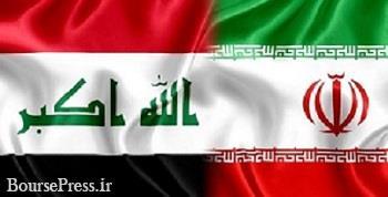 امکان انتقال پولهای بلوکه شده ایران در عراق فراهم شد