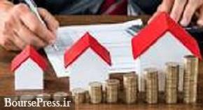 ۱۵ جریمه عدم ثبت اطلاعات مالکان اعلام شد : از قطع یارانه و عدم حساب بانکی