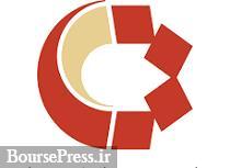 اوراق گواهی سپرده بانک رفاه با سود 15.5 درصدی درج شد