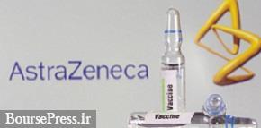 واردات ۱.۴ میلیون دوز واکسن آسترازنکای ایتالیا