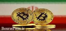۱۲ میلیون ایرانی در بازار رمزارز فعال هستند / کوچ ۵۰ میلیون دلاری در ۹۰ ساعت