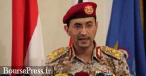 ادامه حملات موشکی ارتش یمن به مواضع حساس عربستان