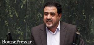 گزارش نماینده مجلس از زمان حضور ایران در مذاکرات وین و انتظار از آمریکا