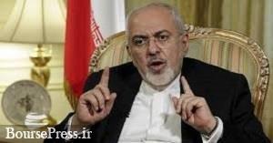 واکنش وزیر خارجه به اقدام اخیر اسرائیل در انفجار تاسیسات نطنز