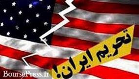 آمریکا تحریم های مربوط به تروریسم و توسعه موشکی ایران را لغو نمی کند