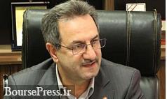 تعیین تکلیف تغییر ساعت کاری اداری تهران تا اواسط هفته آینده