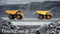 آمار ۱۰ماهه از ارزش و حجم صادرات بخش معدن و صنایع معدنی