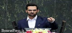 نمایندگان مجلس از پاسخ های وزیر ارتباطات قانع نشدند و کارت زرد دادند