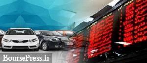 تحلیل اثرات بورسی آزادسازی واردات خودرو از نگاه سه کارشناس
