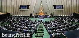 مجلس دعاوی خانوادگی را به دادگاه ها واگذار کرد/ کاهش قدرت شوراهای حل اختلاف