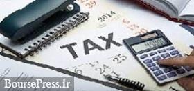 ۲۰ بهشت مالیاتی جهان معرفی شدند : جزایر کایمن ، آمریکا و سوئیس در صدر