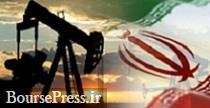 احتمال کاهش چشمگیر قیمت نفتا با بازگشت میعانات ایران به بازار