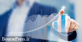 گزارش بانک مرکزی از رشد ۱۰۶ درصدی تامین مالی از طریق بورس