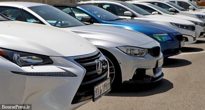 نمایندگان مجلس با واردات خودرو موافقت کردند/ اصلاحات ماده ۴