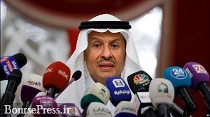 صادرات برق عربستان به کشورهای همسایه ایران