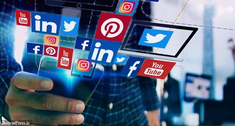 مجلس با بررسی طرح صیانت از فضای مجازی موافقت کرد