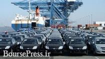 ورود غیرقانونی ۵ هزار خودرو تکذیب شد