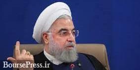 همه تحریمهای اصلی و اصولی برطرف شد / وعده عرضه دو واکسن ایرانی