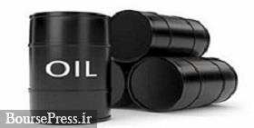 پیش بینی افزایش ۴۲ درصدی قیمت نفت در سال ۲۰۲۱