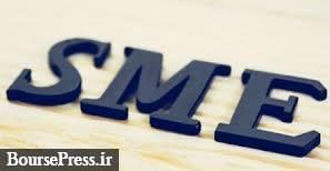 برنامه بانک مرکزی برای پشتیبانی از SME ها با اختصاص مبلغ تا ۱۰۰ هزار میلیاردی