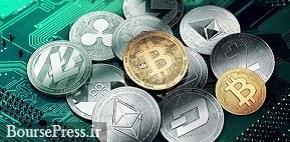 هشدار رئیس بانک مرکزی انگلیس به سرمایهگذاران ارز مجازی