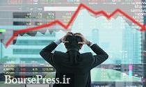 پیشنهاد ۵ گانه به دولت برای جلوگیری از ریزش بورس و زیان بیشتر سهامداران